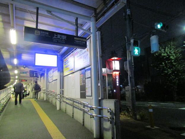 No.739 SG06 東急電鉄 世田谷線 上町駅 駅舎【下高井戸方面】Tokyū Railways Setagaya Line Kamimachi Station