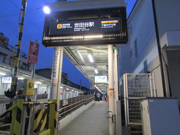 No.740 SG05 東急電鉄 世田谷線 世田谷駅 Tokyū Railways Setagaya Line Setagaya Station