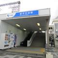 No.743 OH35 小田急電鉄 愛甲石田駅 北口 Odakyū Electric Railway Aikō-Ishida Station