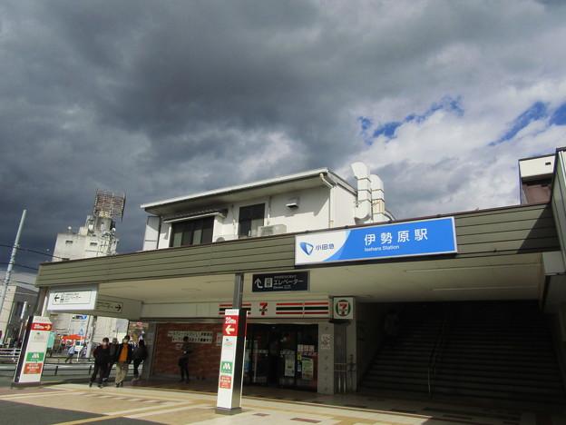 Photos: 伊勢原駅