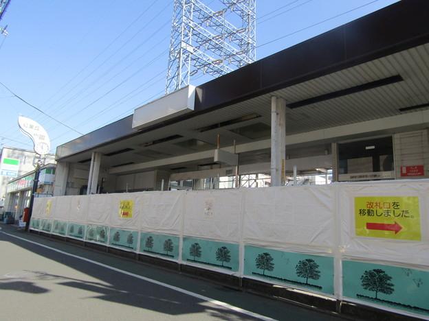 No.751 SW03 西武鉄道 多摩川線 多磨駅 旧駅舎(2021.1)Seibu Railway Tamagawa Line Tama Station