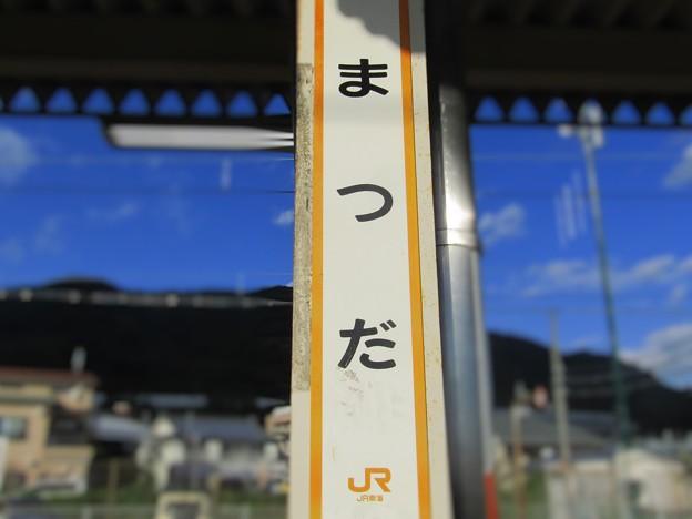 CB04 松田 Matsuda