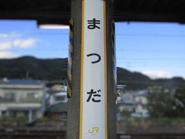 No.756 CB04 JR東海 御殿場線 松田駅 第3種 その2 JR Central Gotemba Line Matsuda Station