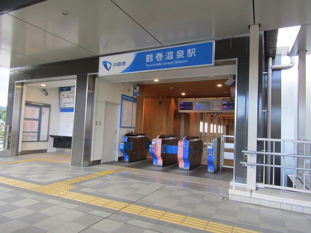 Photos: 鶴巻温泉駅