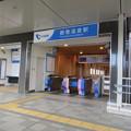 No.758 OH37 小田急電鉄 鶴巻温泉駅 南口 Odakyū Electric Railway Tsurumaki-Onsen Station