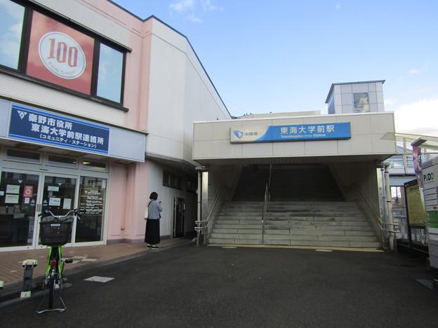 Photos: 東海大学前駅