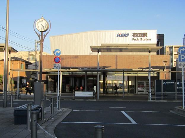 Photos: 布田駅