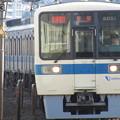 Photos: 200719_小田急狛江駅(28)