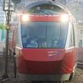 Photos: 200719_小田急狛江駅(30)