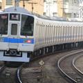 Photos: 200719_小田急狛江駅(32)