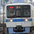Photos: 200719_小田急狛江駅(38)