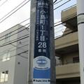 Photos: No.827 200825_小島町一丁目28_アルゼンチン_東京都調布市