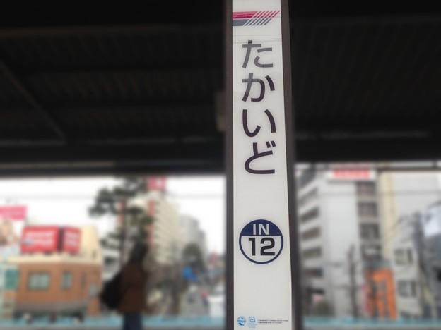 Photos: IN12 高井戸 Takaido