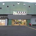Photos: 稲城長沼駅