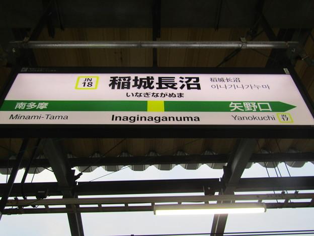 JN18 稲城長沼 Inaginaganuma