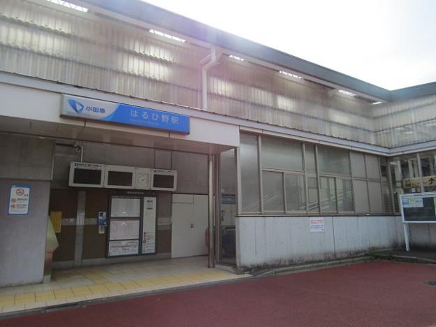 Photos: はるひ野駅