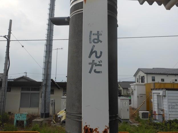 Photos: 番田 Banda