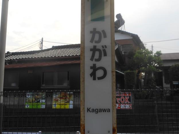 香川 Kagawa
