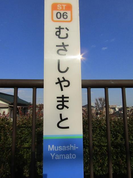 ST06 武蔵大和 Musashi-Yamato