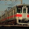 Photos: 山陽電鉄5000系5008F