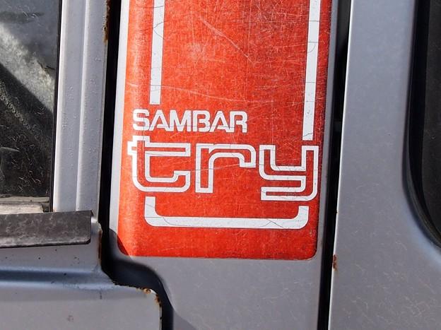 SAMBAR try