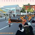 Photos: 京都橘2大手筋