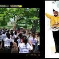 Photos: ブラスエキスポとさくらパレード