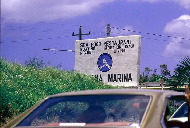 1986 沖縄 (08)