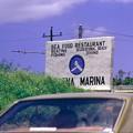 写真: 1986 沖縄 (08)