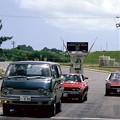 写真: 1986 沖縄 (10)