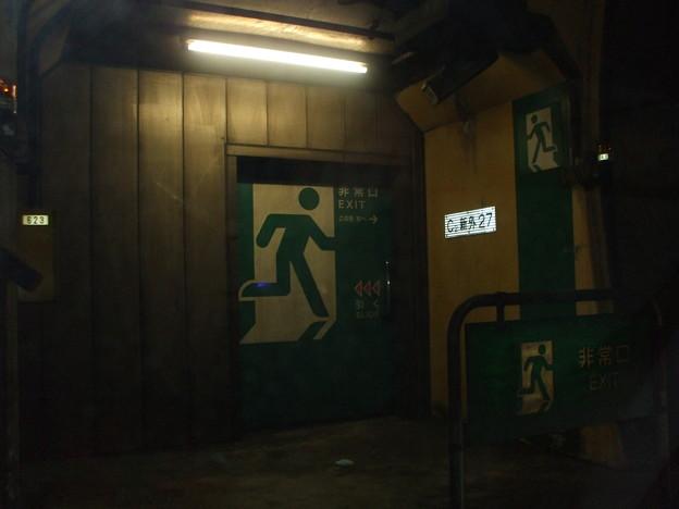 首都高  山手トンネル渋滞 (1)