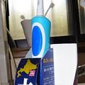 BRAUN Oral-B stand