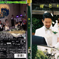 Photos: DVDカバー