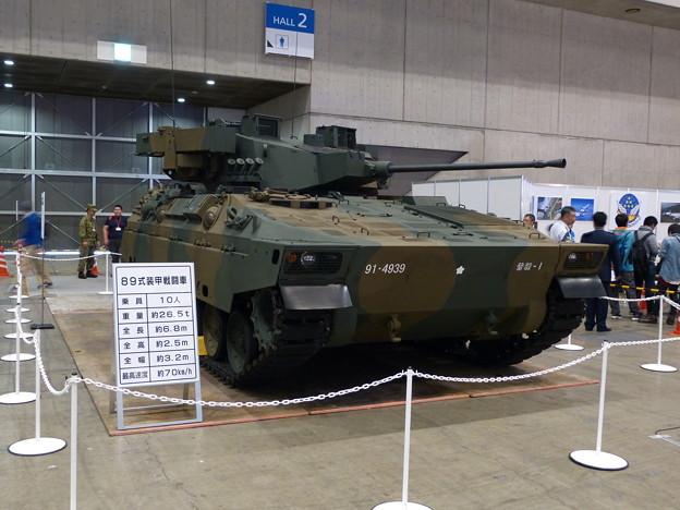 ニコニコ超会議 戦車