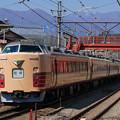 Photos: 189系 かいじ30周年