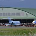 静浜基地航空祭