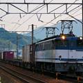 Photos: EF65-2095