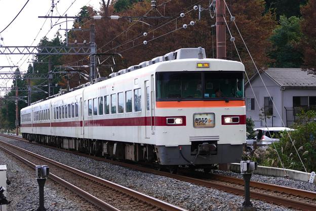 P1440928-1