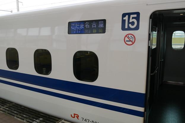 P1060634