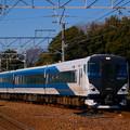 Photos: P1080842-1