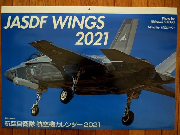 航空自衛隊カレンダー2021