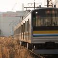 Photos: 鶴見線 大川駅