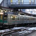 Photos: 東北本線 郡山駅