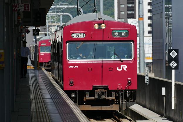 播但線 姫路駅