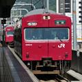 Photos: 播但線 姫路駅