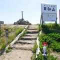 Photos: 日和山(蒲生干潟)