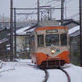 Photos: 万葉線 庄川口駅