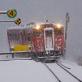 Photos: 氷見線 越中国分駅