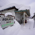 夕張支線 南清水沢駅