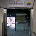 札沼線 新十津川駅